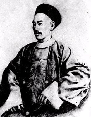 倾世皇妃初见古筝曲谱-黄遵宪   (1848——1905),字公度,广东省梅州市梅江区人,举人出